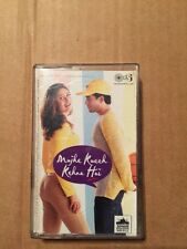 Mujhe Kucch Kehna Hai - Rare Bollywood Hindi Cassette - Tips Sirocco UK 1st