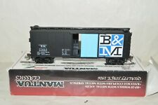 HO scale Mantua Boston & Maine RR 41' sliding door box car train w/ Knuckle's