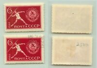 Russia USSR 1961 SC 2500 MNH and used . f4813