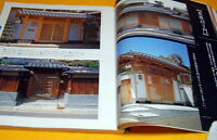 Japanese style Gate and Wall 271 selection book home house architecture #0125