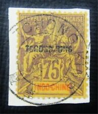 nystamps French Offices In China Tchongking Stamp # 14 Used $50 Error F19y3138