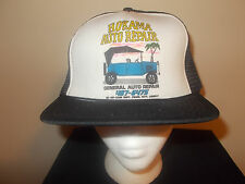 VTG-1980s Hokama Auto Repair Pearl City Hawaii beach surf snapback hat sku4