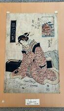 "KEISAI EISEN(1790- )""EIGHT VIEWS OF FUKUGAWA"" ORIGINAL WOODBLOCK PRINT."