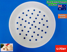 Brand NEW Rice Cooker White Round Steaming Tray Rack Steamer 21.5CM (C266)