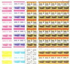 Taff Vale Railway (Wales) Train Progressive Proof 50-Stamp Sheets x 8 (Imperf)