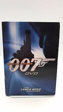 James Bond Collection Special Edition 007 Vol.1- DVD Very Good