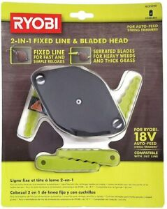 RYOBI 2-in-1 Fixed Line and Bladed Head AC052N1 - Accessory for String Trimmers