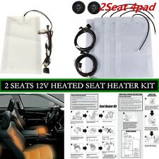 Universal Car 2 Seats Carbon Fiber Heated Seat Heater Pads Kit High / Low Switch