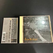 WHITNEY HOUSTON I'M YOUR BABY TONIGHT REMIXES BVCA-9002 JAPAN W/OBI