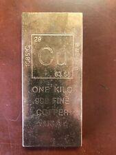 One Kilo .999 Fine Copper Bar USA