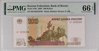 RUSSIA 100 RUBLES 2004 P 270 C GEM UNC PMG 66 EPQ