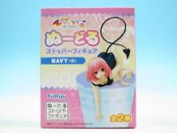 To Love ru Darkness Noodle Stopper Figure: Momo Belia Deviluke - AU STOCK
