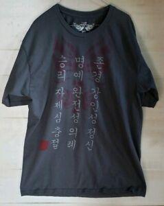 Mens XL Savvy T-Shirt