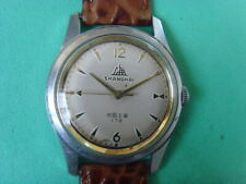 Vintage Shanghai A-581 17J Mechanical Manual Used Watch