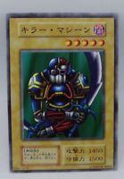 Yugioh OCG TCG Sword Slasher 121-020 Normal Japanese E7301