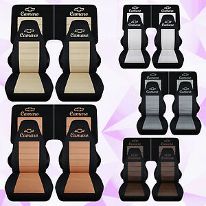 Fits 1982-1992 Chevrolet Camaro front +4 piece rear car seat covers color choice