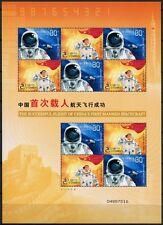 China PRC 2003-S5 Space Flight Raumfahrt Weltraum 3485-86 Kleinbogen  ** MNH