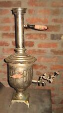 c1870 Antique VICTORIAN form Nickel Plate COFFEE URN HOT WATER Dispenser SAMOVAR