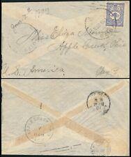 LEBANON - SAIDA 1901, OTTOMAN SCARCE COVER TO NEW YORK VIA PARIS.    #N322