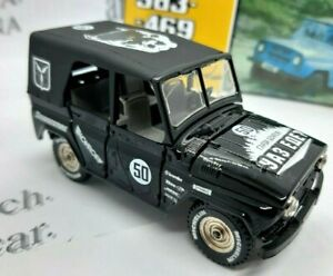 UAZ-469. A-34  black.Tantal. Made in Ussr 1:43! Diecast. Scale model.