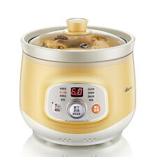 BEAR 2L Electric Slow Cooker stew cup DDG-D20M1 电炖锅 宝宝BB煲汤锅燕窝 炖盅 煮粥