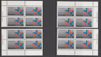 CANADA #757 14¢ Commonwealth Games Matched Set Inscription Blocks MNH