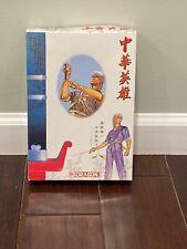 """Oriental Hero"" Model Kit. Dragon Models.  Kit # 31307"