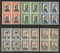 """Yugoslavia-Govt In Exile 1943 Portraits Set/6 Stamps Blocks/4 """"1945"""" Ovpt 12-11"""