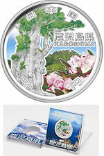 2014 Japan Large  Proof Color Silver 1000 Yen Rhododendron-Kagoshima  Prefecture