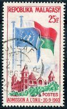 stamp / TIMBRE DE MADAGASCAR N° 362 OBLITERE ADMISSION A L'ONU
