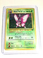 VENEMOTH - 049 - Jungle Set - Holo Rare - Japanese Pokemon Card - NM