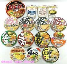 Japanese Instant Ramen Noodle Mini 15pcs Set Udon Soda Cup Noodle Donbei