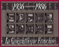 FRANCE 1986 BLOC CINEMA N°9**LUXE MNH CINEMATHEQUE, Sheet MNH
