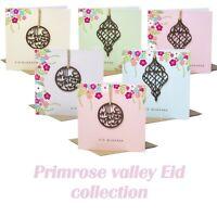 Eid Mubarak greeting cards - wooden arabesque motif Primrose Valley Collection