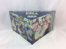 Renoir Puzzle The French Girl 500 Piece Double Sided - XTRM DBL PZL - 2010 NEW!