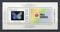 36120) Poland 1991 MNH Phila Nippon - BUTTERFLY S/S