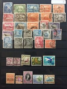 British Colonies - mostly Aden - lot older - used (30)