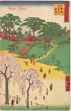 Japan,Woodblock Art Postcard,Near Tokio,Hiroshige,c.1900