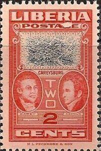 LIBERIA -1952- Jehudi Ashmun - Carey, Ashmun & Careysburg - MNH - Scott #333