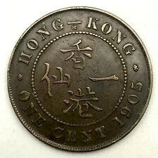 1905 H Hong Kong 1 Cent Bronze Coin KM# 11 Rare!!