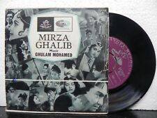 Mirza Ghalib Music Ghulam Mohamed Angel EP Vinyl Record 1967 Bollywood Indian EX