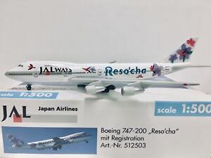 """Herpa Wings JAL Japan Airlines Boeing 747-200 """"Reso'cha"""" 1:500 JA8111 512503"""