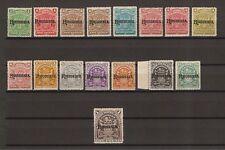 RHODESIA 1909/12 SG 100/13 MINT Cat £510