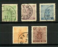 Sweden 1858 Arms Issue 5ore to 30ore sg6b/10a cv£400+ (5v) FU Stamps