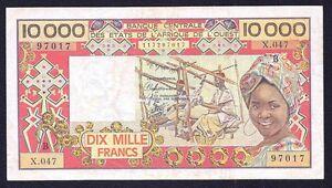 WEST AFRICA  BENIN 1991 10000 FRANCS  P-209Bj   VF
