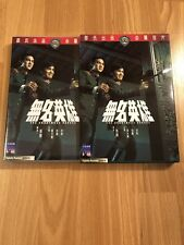 The Anonymous Heroes - Martial Arts Movie R3 Shaw Brothers HK IVL Ti Lung