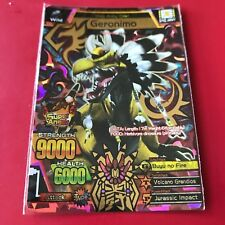 Strong Animal Kaiser Maximum (SAKM) Version 2 Ultra Rare Card - Geronimo