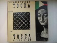 "Puccini ""La Tosca"" BOX 3Lps SOVIET Press. Svetlanov - conductor, Andjaparidze"