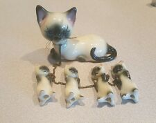 Vintage Norcrest Siamese Momma Cat and 4 Kittens on Chain Japan 488