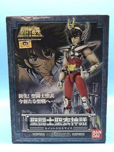 Saint Seiya - Pegasus Seiya - Saint Myth Cloth - 2nd Cloth Ver. (Bandai)